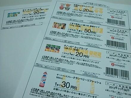 DSC_0584くーぽん.JPG