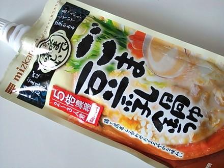 DSC_0599豆乳濃縮.JPG